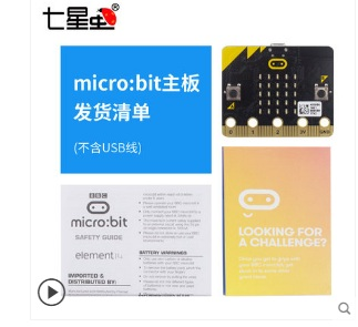 10 Micro:bit expansion board development board graphical programming / customer education Python programming original import