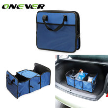 Onever Foldable Oxford Cloth Car Trunk Storage Bag Auto Organizer with Aluminum Foil storage bag Insulation Cool Compartment