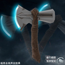 2019 Sell Like Hot Cakes Thor Avengers Alliance Series Toy 31cm Luminous Voice Stormbreaker Halloween Show Props Weapons Model