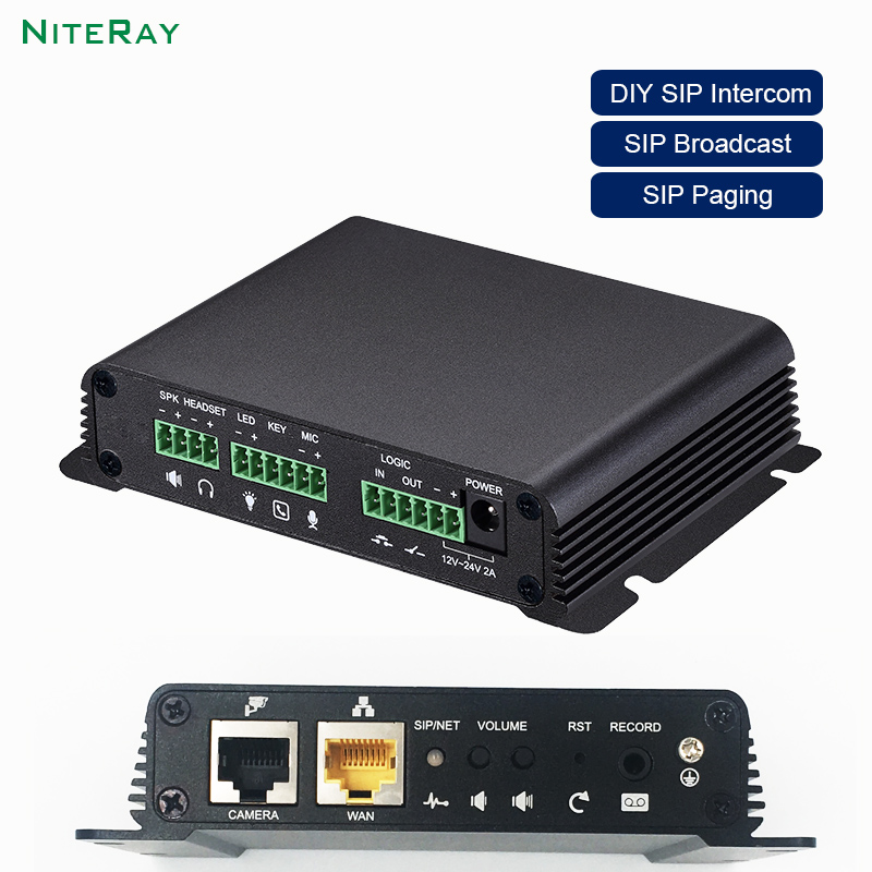 DIY SIP Video Intercom IP Broadcast Gateway Video Paging Easy Installation Alarm System For Security Doorphone Gateway