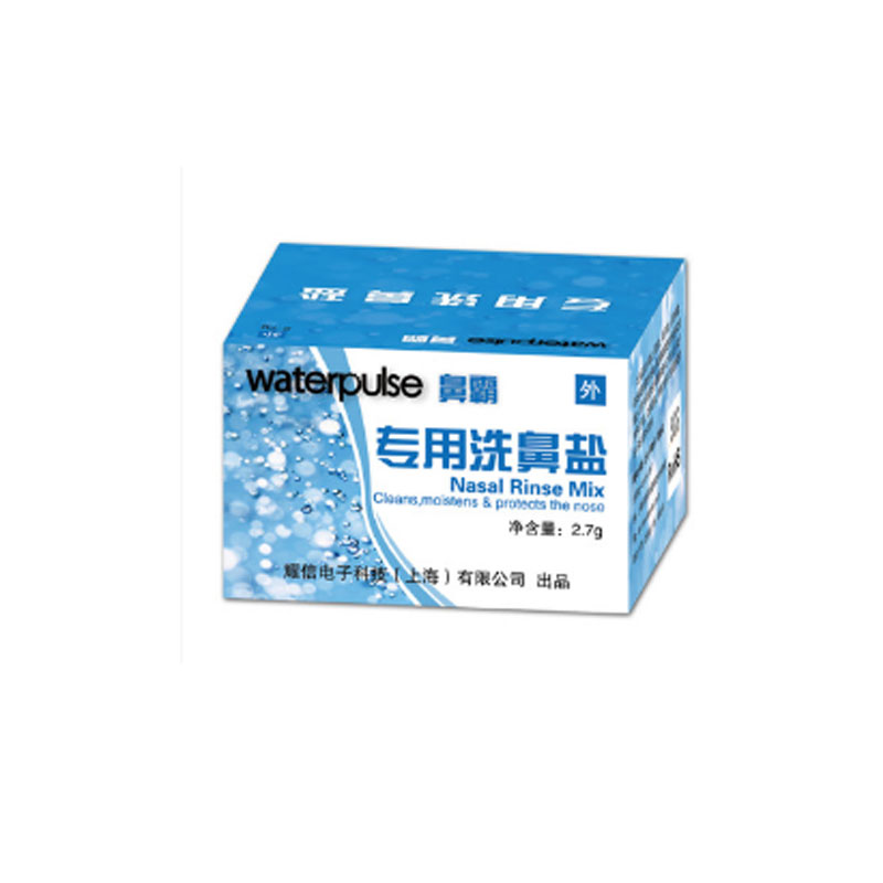 30 bags Nasal Wash Neti Pot Salt Packets Cleaner's Salt Clearinse Salt Adult Children Allergic Rhinitis Treatment Nose Cleaner 3pack rhinitis spray rhinitis sinusitis nasal congestion itchy nose allergic rhinitis nosal spray chinese herbal treatment