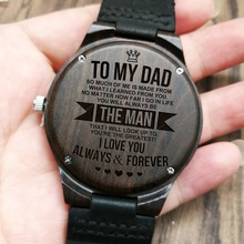 To My Dad-How Much You Really Care From Son or Daughter Engraved Wooden Watch Me
