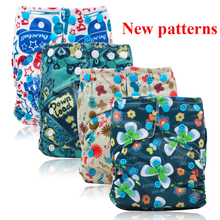 New patterns reusable nappies and washable diapers for baby double leg gusset big size baby cloth diaper suit 0-3years