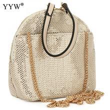Золотистая сумка Woomen из искусственной кожи, сумки через плечо для женщин, повседневные Полые сумки и сумочки, женские Серебристые ручные сумки с ручкой сверху