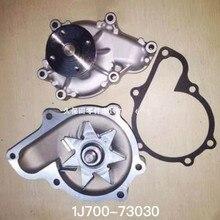 Kubota V2607 V2607-T Engine Pump 1J700-73030 165 Excavator Pump Bobcat Pump engine full gasket set with cylinder head fit kubota v2203 v2203b v2203t bobcat scat track std