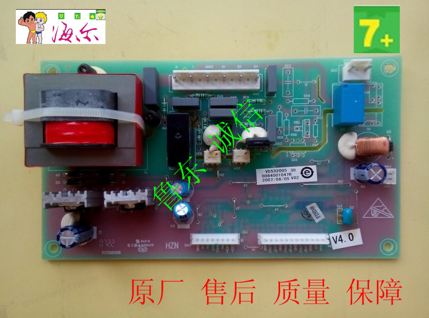 Haier refrigerator power board control board the main board 0064001047B applicable DA BCD-219SH and so on emax mt1806 kv2280 brushless motor for qav250