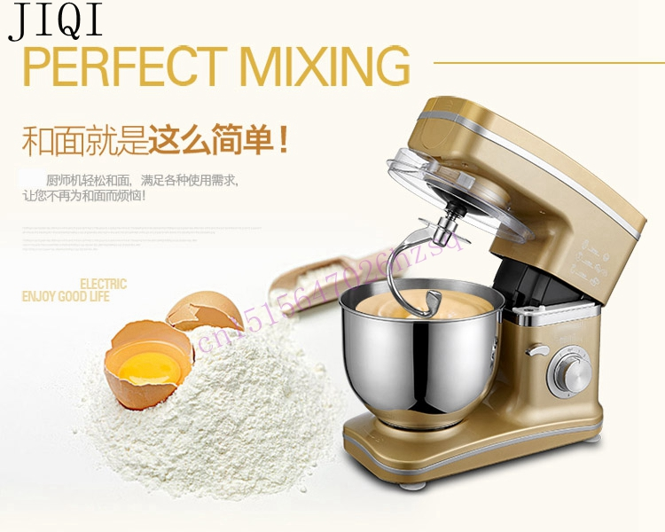 JIQI 5L Food mixer Blender 1000W Automatic egg mixer Household commercial cook machine small stirring dough kneading 8 gears корсет avanua avanua mp002xw18yq5