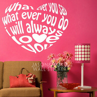 Giant Love Heart Quote Nice Modern Wall Art Sticker Vinyl Wall Decal Wall Sticker Home Decoration