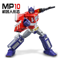 High Quality 33Cm Alloy Anime Version Optimus Prime MPP10 Model Figures Robot Deformation Cars Classic Edition Action Toys