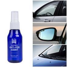 Анти-туман полировка автомобиля стекло лобовое стекло боковые окна противотуманное покрытие авто обслуживание аксессуары