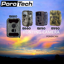 Nice Necessary Long service Hunting Trail Camera 1080P Video Night Vision Infrared use for Scouting Game program Record Camera