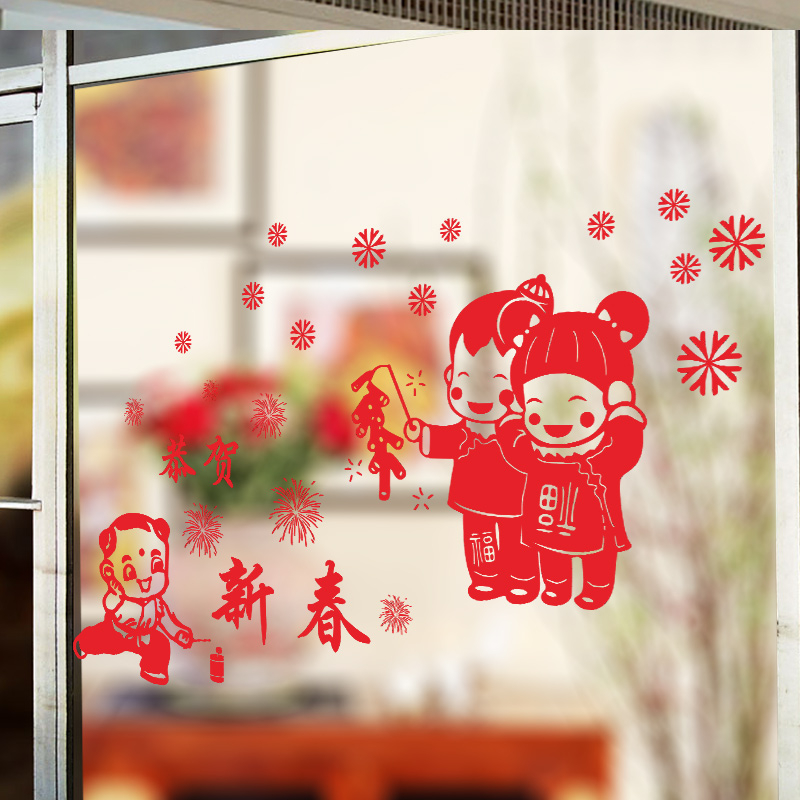Chinese New Year Decoration Fireworks Wall Sticker Decals Store Shop Window Decor Gift Wall Poster Home