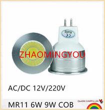 A economia de energia ultra brilhante conduziu a iluminação mr11 6w 9w conduziu a espiga branco puro quente do ponto do bulbo ac/dc 12v