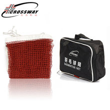 2019 New Standard Badminton Net Portable Competition Level Various Specifications Professional Indoor Outdoor Square Training(China)