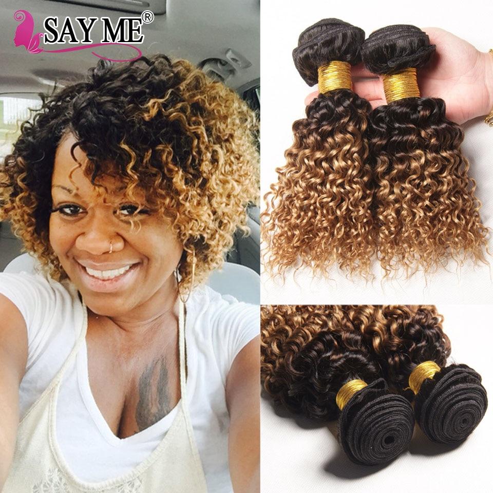 kinky curly weave human hair bundles ombre brazilian hair weave bundles  1b/4/27 honey blonde remy hair extensions short bob hair