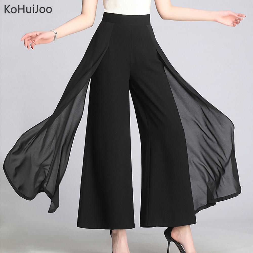 KoHuiJoo   Wide     Leg     Pants   Women Slim Solid Summer Autumn High Waist Fashion Chic Streetwear Sash Casual Full Length Trousers