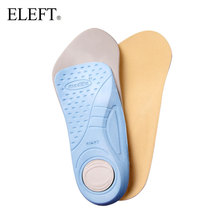 Arch support flat feet insoles foot care arthritis orthopedic orthotics insole plantar fasciitis heel pain for women men