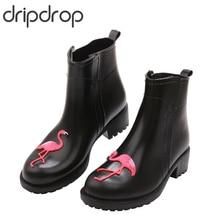 DRIPDROP Flamingo Rubber Rain Boots for Women Waterproof High Heel Fashion Girls Shoes Ladies Cute Short Ankle PVC Rainboots цены онлайн