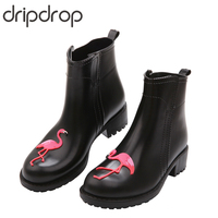 DRIPDROP Flamingo Rubber Rain Boots for Women Waterproof High Heel Fashion Girls Shoes Ladies Cute Short Ankle PVC Rainboots