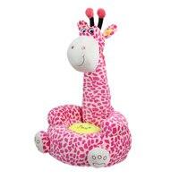 Cartoon Children Small Seat Sofa Nest Chair Giraffe Plush Toy Children'S Sofas Bean Bag Hobbyhorse Bedroom Docoration GG