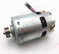 모터 167006B3 BOSCH GWS18V-LI CAG180 GWS18V-50 DGSH181 GWS18-125V-LI GWS18V-45
