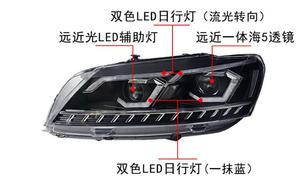 Image 5 - 2pcs car styling for B7 Passat headlight,2012 2013 2014 205,bumper lamp for Passat fog light,car accessories,Passat b7,magotan