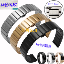 UYOUNG HUAWEI B3 HUAWEI smart bracelet bracelet watch strap steel B3 replacement stainless steel metal wristbands