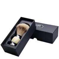 High Quality Faux Ivory Handle Silvertip Badger Hair Shaving Brush For Men Beard Shave