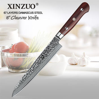 XINZUO 8 inch Slicing Knife Japanese Damascus High Carbon Stainless Steel Vegetable Santoku Knife Kitchen Chef Cooking Knives