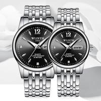 Moda zegarki kwarcowe dla par stal nierdzewna stalowy pasek Luminous Display data tygodnia wodoodporny Business Casual Men Women Wrist Clock w Zegarki dla zakochanych od Zegarki na
