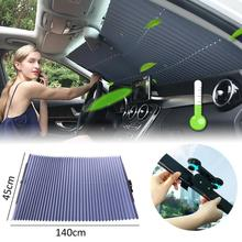 Auto automatic retractable sunshade Summer sunscreen insulation front windshield Inner