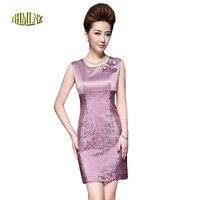 Women Summer Dress Sleeveless Splicing Emulation Silk Dress New Style Sweet Mini Dress Large Size Slim