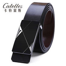CATELLES Men's Genuine Cow Leather Belts Automatic Buckle Belt Man Fashion Strap Luxury Brand High Quality Free Shipping 1888