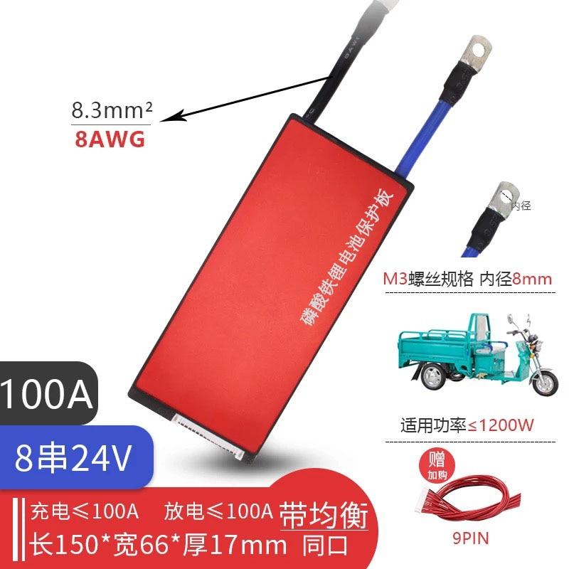 Daly 3,2 V LifePo4 8 S 24 V 250A 18650 батарея PCM Защитная плата BMS с сбалансированным литиевым аккумулятором модуль 8 ячеек Ebike