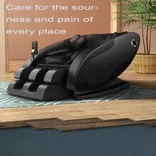 Массажное кресло, новинка, для разминания тела, маленький массажный диван, автоматическая интеллектуальная космическая капсула, установка с Bluetooth аудио