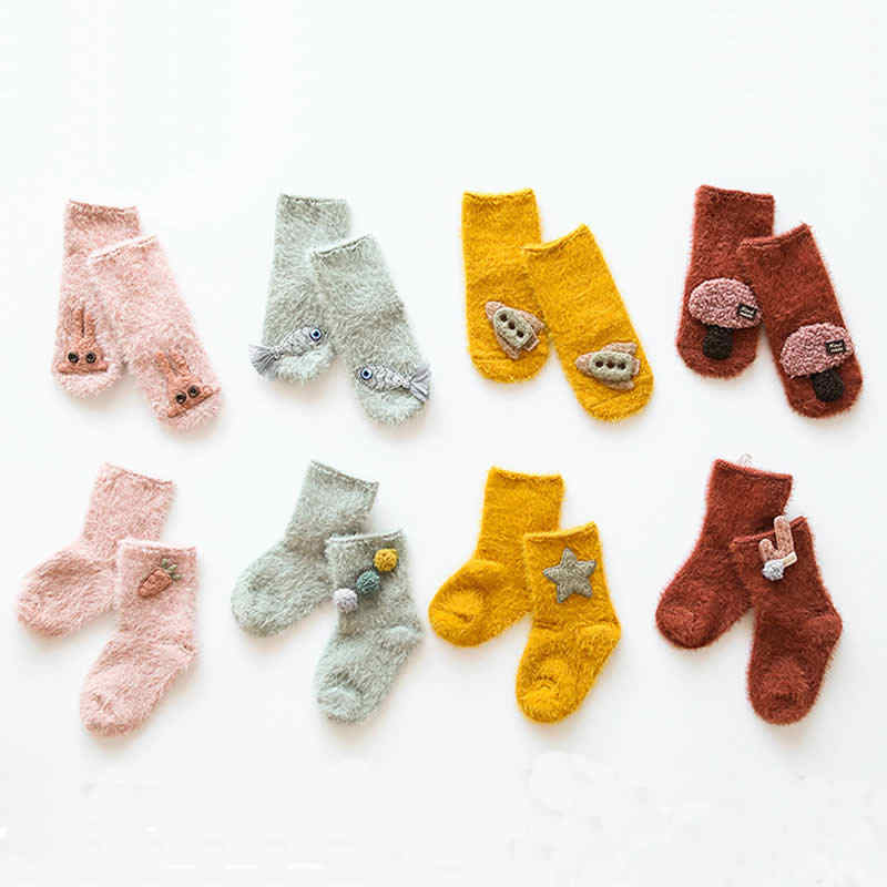 ee7c762d0 Detail Feedback Questions about New born thick socks three ...