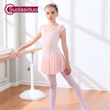 Light Pink Ballet Dance Practice Leotards Costumes Kids Stage Performance Dancing Skirt Children Dresses Dancewear