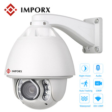 3MP 30X PTZ IP Camera 1080P Audio Auto Tracking Dome Network Onvif Alarm Zoom CCTV Security Support POE