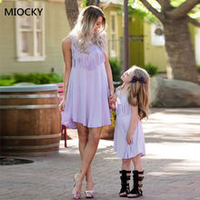 Mommy and me clothes Tassel Solid Mini Dress Family Look 2019 Mom daughter dress mini mother E0106