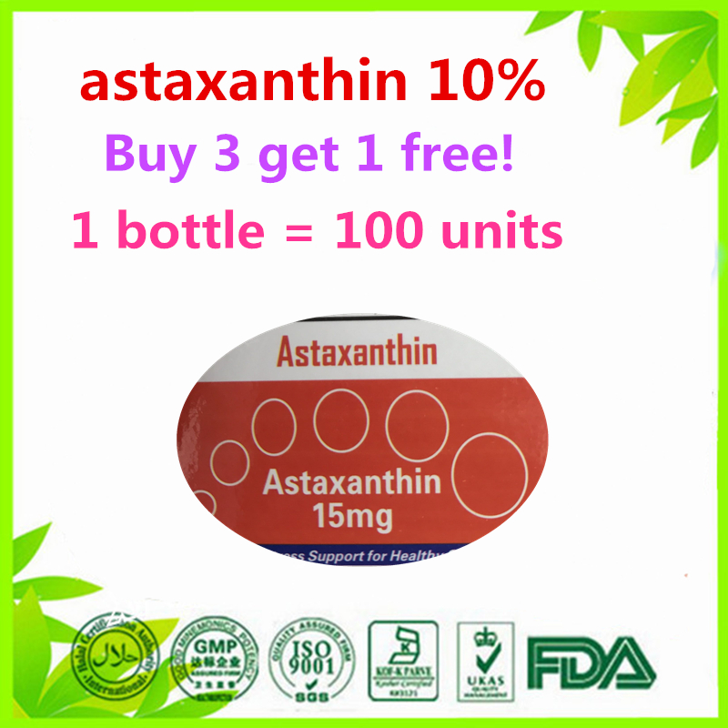 (Buy 3 Get 1 Free)Natural astaxanthin 10% Antioxidant Support 100% ORGANIC PRODUCT 100 unit astaxanthin powder natural haematococcus pluvialis extract 2% 1kg free shipping
