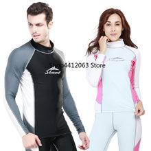 SBART 1PC Couple Lovers Long Sleeve Swimsuit Women/Men Rash Guard T Shirts/Pants Sailing Surfing Swimwear Diving Suits DBO(China)
