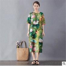 Summer Monet 's lotus retro art dress стоимость