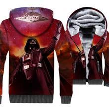 plus loose thick tracksuits fashion star wars 3D print jackets coats man's sweatshirts 2018 winter men wool liner hip-hop jacket цена и фото