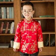 Красный Атласный топ чонсам парча детская одежда в китайском