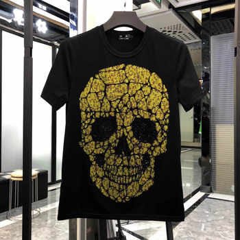 Men's Slim Fit Crystal Big Skull Printed T-shirt Crew Neck Gold&Silver Tshirt Tee Top Men Designer T shirt New Brand Clothing - DISCOUNT ITEM  25% OFF All Category