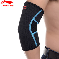 Li-Ning подкладка спортивные Аксессуары локоть Поддержка 65% неопрен и 35% нейлон подкладка Спорт протектор AQAH146 ZYF121