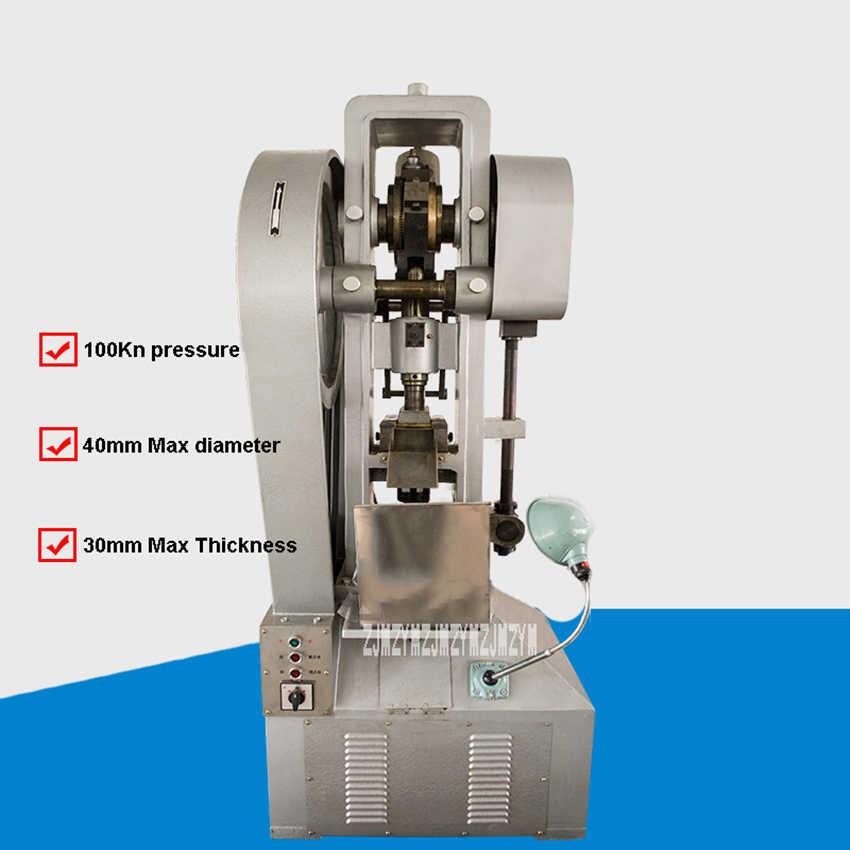 THP-10 Efervescente Comprimido Imprensa Da Máquina 0-40mm de Diâmetro 3.7KW 100Kn Preesure Química Tipo Cesta Da Flor Tablet Tomada de Pílula máquina