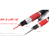 AF 5 Pneumatic Reciprocating Saw Metal Mold Grinding Rasp Pliers Pneumatic Tools Authentic