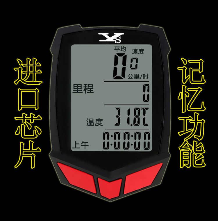 Código ciclismo mesa Sem Fio Da Bicicleta Computer Odômetro Velocímetro Cronômetro Display Alerta Excesso de Velocidade Da Bicicleta Tabela de Códigos