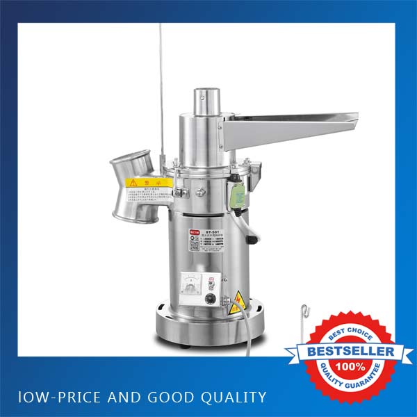 ST 501 Traditional Chinese Medicine Medicine Grinder 2 2kw Big Power Commercial Milling Machine